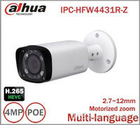 Wholesale Replace Lens - Free shipping Dahua IPC-HFW4431R-Z replace IPC-HFW4300R-Z 2.7mm ~12mm lens network camera 4MP IR ip camera POE cctv camera