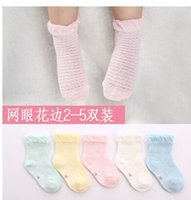 Wholesale Socks Pieces - 2012017 New Arrival Boys & Girlskid socks need buy more than 10 pieces,mdoel 013