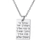 Wholesale Wholesale Word Necklaces - Israel Hollow Hamsa Ethnic Mensudaica Necklace Pendant Pendant Message Engraved with Hebrew Word Necklace Jewish Jewelry Free Shipping