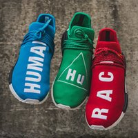 Wholesale Hotsale Shoes - Trail NMD Pharrell Human Race Shoes for Mens drop November 11 are colorways Pale Nude,Sun Glow,Core Black, Noble Ink,Hotsale nmd