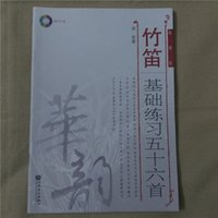 Wholesale Exercise Books - Second Book with 56 Dizi basic exercise songs in Mandarin language and number musical notation Jianpu notation for Chinese bamboo flute