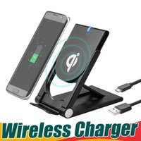 Wholesale Universal Adjustable - Universal Qi Wireless Charger High Quality Adjustable Folding Holder Portable Stand Dock For S8 Plus S7 Edge S6 Edge Plus