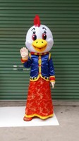 Wholesale Custom Chicken Costume - Cheongsam Chicken New Year cartoon dolls mascot costumes props costumes Halloween free shipping