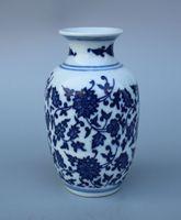 Wholesale Blue White Chinese Porcelain Vases - Chinese Blue and white porcelain Hand-painted flower Vase W Qianlong Mark