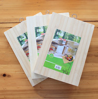 Wholesale Serving Pieces - 1 Piece Bamboo Cutting Board Set, For Meat & Veggie Prep, Serve Bread, Crackers & Cheese, Cocktail Bar Board