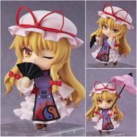 Wholesale Touhou Action Figure - 170619 QIUCHANY Comic Wholesale TouHou Progect #442 Yakumo Yukari Cartoon Toy Baby Gift Toy Action Figure