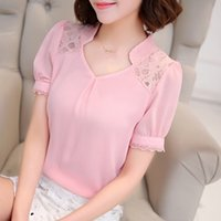 Wholesale White Short Puff Sleeved Blouse - New Summer Women lace shirt Hollow Fashion Casual short-sleeved chiffon blouse Shirt Plus size ladies Tops Free shipping