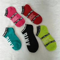 Wholesale Wholesale Knit Shorts - Love VS Pink Ankle Socks Victoria Sports Football Cheerleaders Short Sock Girls Women Cotton Socks Pink Skateboard Ship Boat Sock Stockings