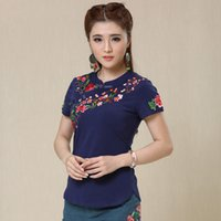 Wholesale Chinese Fashion Tunic - Wholesale- 2017 Summer New Ethnic Tunic T Shirt Women Tops Soft Casual Embroidery Vintage Chinese Style Women's T-shirts tee shirt femme