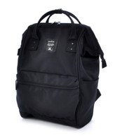 plain black backpack achat en gros de-LIMITED Fashion anello Japon Hommes Femmes Sac À Dos D'école Imperméable À L'eau Voyage Ordinateur Plain Sac À Main Sacs Polyester Noir Original