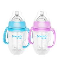 Wholesale Kids Dispenser - Kids Newborn Baby Water Milk Bottle Feeding Warmer Dispenser Big Food Container Circle Handle Binberones Baby Bottle 60F001