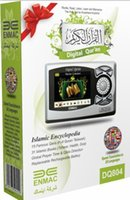 Wholesale Mp4 Digital Player 4gb - Fast shipping Muslim2017 Best Digital Quran Player , Learning,talking Quran player MP4 more than 25 translations free shipping