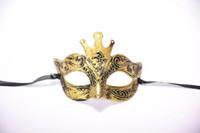 antigua roma de halloween al por mayor-Halloween Ancient Rome Male Antique Crown Half Face Máscara de bronce tallada Máscara del partido de la mascarada