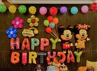 Wholesale Decorated Balloons - 2017-071 Party Supplies Ho88me Garden new Party Supplies Festive Birthday balloons are decorated with baby birthday party decorations