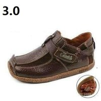 Wholesale Quality Store - 2017UUBB 3.0 children shoes male leather Eva Store high quality, Free DHL or EMS for 2 or more pairs