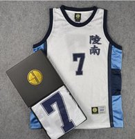 Wholesale Cosplay Slam Dunk - slam dunk cosplay Anime SLAM DUNK Cosplay Costumes Ryonan School Basketball Team #7 Akira Sendoh COS Jersey Men wear Basketball Vest Tops
