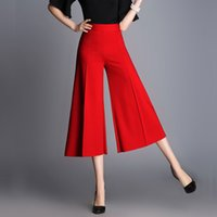 2017 New Women Wide Leg Oito Calças Summer Fin Section of High Waist Elastic Skirt Pants Calças Casual de tamanho grande