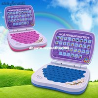 Wholesale Russian Toy Laptop - Abbyfrank Russian Language Learning Machine Computer Russian Alphabet Pronunciation Learning Education Toys Computers Kid Laptop