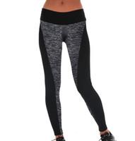 fitness yoga pantolon siyahı toptan satış-Fitness yoga pantolon siyah ve gri elastik artı boyutu yoga tayt spor koşu egzersiz pantolon spor yoga giyim kadınlar için