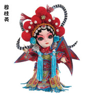 Wholesale Culture Masks - The Imperial Palace Beijing opera version of the mascot Q doll doll mask culture of Beijing people abroad gifts