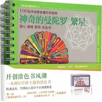 Wholesale Picture Books For Children - Magic Mandala stars coloring book for Children Adults Relieve Stress Picture Art Painting Drawing Colouring Book Best Gift