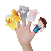 Wholesale Old Macdonald Finger Puppets - Wholesale-Old MacDonald Farm Animals Finger Puppets Kids Favor Toys 10pcs