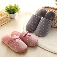 Wholesale Household Shorts - Convex grid star pattern Short plush antiskid soft slippers couple cotton warmly household slippers