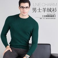 cashmere jumpers for men - Winter Thick Men Sweater O neck Cashmere Pullovers High Grade New Warm Jumper Noble Fashion clothes Standard Tops for Male