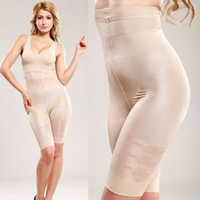 Wholesale Big Discount Bags - Big discount 600pcs hot California Beauty Slim lady Lift Extreme Body Shaper Body Shaping Garment slimming pants suit with opp bag