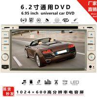 Wholesale Double Din Digital Radio - 6042CS 6.2 Inch Double DIN DVD car DVD 2din DVD universal