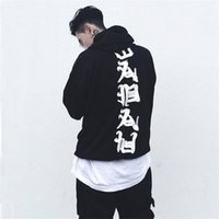 Wholesale China Fashion Men Hoodies - Dropshipping Wholesalers Suppliers China 2018 New 100% Cotton Streetwear Oversized Hoodies Men