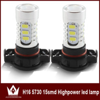 Wholesale H7 Lens Led Light - 2017 Top quality led car lighting for car fog lights , led driving lamp H7 5730 15smd led fog lamp with lens