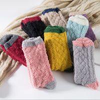 Wholesale Indoor Floor Socks - 2017 Newest Girls Women Ladies Winter Warm Fuzzy Socks Indoor Home Thick Towel Fluffy Floor Socks Thermal Sleeping Socks