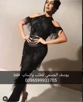 Wholesale Long Sleeve Mermaid Quinceanera Dresses - Evening dresses 2017 Cannes Yousef aljasmi Zuhair murad Labour joisie Charbelz Black Tassels Seath Off shoulder Long dress