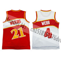 Wholesale Embroidery Basketball Jersey - Men #21 Dominique Wilkins basketball jerseys Throwback Mesh Men #4 Spud Webb jersey Cheap wholesale embroidery logo Free shipping S-XXL
