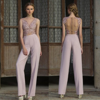 Wholesale Cheap Ladies Winter Dresses - Modern Ladies Pantsuits See Through Illusion Long Evening Gown 2018 New Design Party Cocktail Dresses Sheer Back Prom Dress Cheap