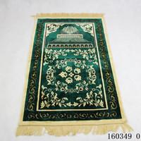 Wholesale Tapete Floral - 70*110cm Wool Flocked Jacquard Islamic Muslim Prayer Mat Salat Musallah Prayer Rug Tapis Carpet Tapete Islamic Praying Mat MFL04 Free Ship