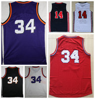 a84fdb76b15 Basketball Unisex Sleeveless Hot Sale  34 Sports Basketball Jerseys Retro 1992  Dream Team USA