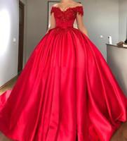 rotes satin korsett kleid großhandel-Neueste Off The Shoulder Red Ballkleid Quinceanera Kleider Appliques Perlen Satin Korsett Lace Up Prom Kleider Sweet 16 Kleider
