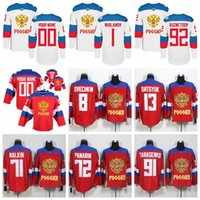 223053aa3 Team Russia 8 Alex Ovechkin 13 Pavel Datsyuk 71 Evgeni Malkin 72 Artemi  Panarin 91 Vladimir Tarasenko 2016 World Cup of Hockey Jerseys ...