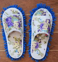 Primavera e Autunno Campagna Fiore viola Chenieri Lazy Dragy Mop Mop Wipes Pulizia Pantofole Detachable and washable
