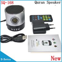 Wholesale Holy Quran Mp3 Player - Wholesale-10PCS LOT Quran Speaker with FM Radio Digital Holy Quran MP3 Players SQ-168 Muslim Gift Free shipping