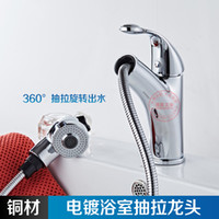 Wholesale Telescopic shampoo shower faucet pull type faucet hot and cold basin washbasin bathroom cabinet can be stretched
