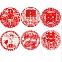 etiqueta de la pared de la boda china al por mayor-China boda doble felicidad etiqueta de la boda decoraciones de pared