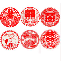 Chinois Wedding Double Happiness Sticker Décorations murales de mariage