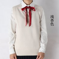 Wholesale Colorful Knitted Vest - Wholesale-Kawaii Japanese school uniform sweater Sleeveless cute Solid Cosplay Vest V-neck Knitting sweater K-ON colorful