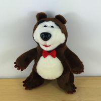 Wholesale Masha Bear Toys - New Arrival Russian Martha Masha and Bear plush Dolls Baby Children Best Stuffed & Plush Animals for Children's gifts