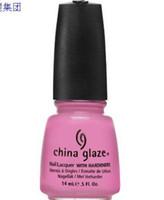 Wholesale China Glaze Nail Polish - Buy Cheap China Glaze Nail ...