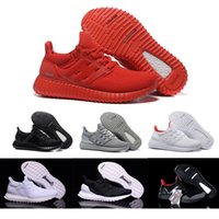 Wholesale Ladies Black Silver Shoes - 2016 Men & Women Unisex Hypebeast X Uncaged Ultra Boost Male Lady Running Sneaker Shoes Black Gold White Grey Free Drop Shipping