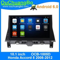 Wholesale Honda Accord Radio Dvd - Ouchuangbo 10.1 inch car dvd audio stereo radio for Honda Accoord 8 2009-2012 android 6.0 quad core